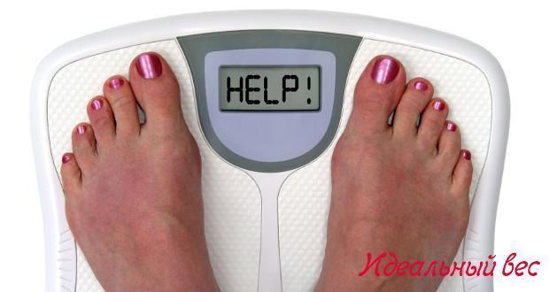 Причины лишнего веса