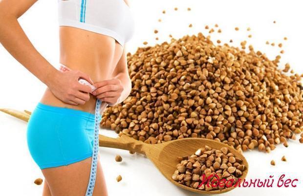 Гречневая диета (14 дней) - похудение без голодовок