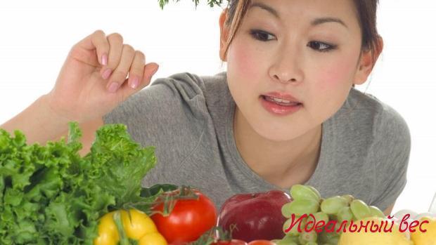 Японка на диете