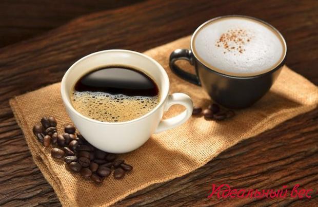 Две чашечки кофе