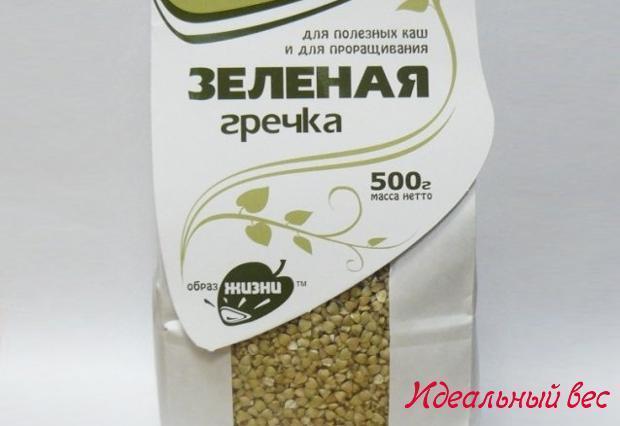 Зеленая гречка в упаковке