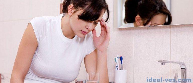 Как избавиться от токсикоза при беременности