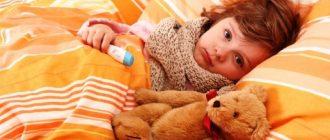 Что делать, если заболел ребенок