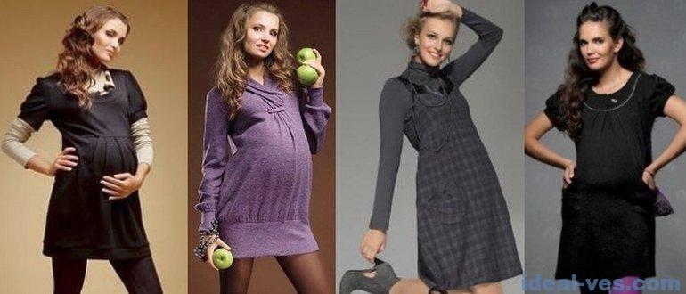 Одежда во время беременности