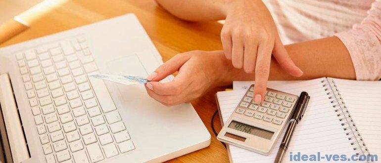 Социальный налоговый вычет на обучение