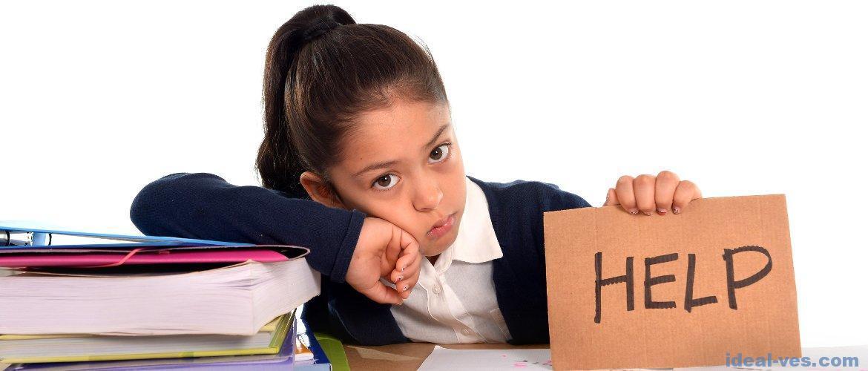 8 признаков стресса у ребенка