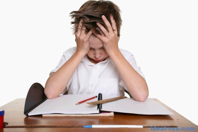 Стресс от уроков