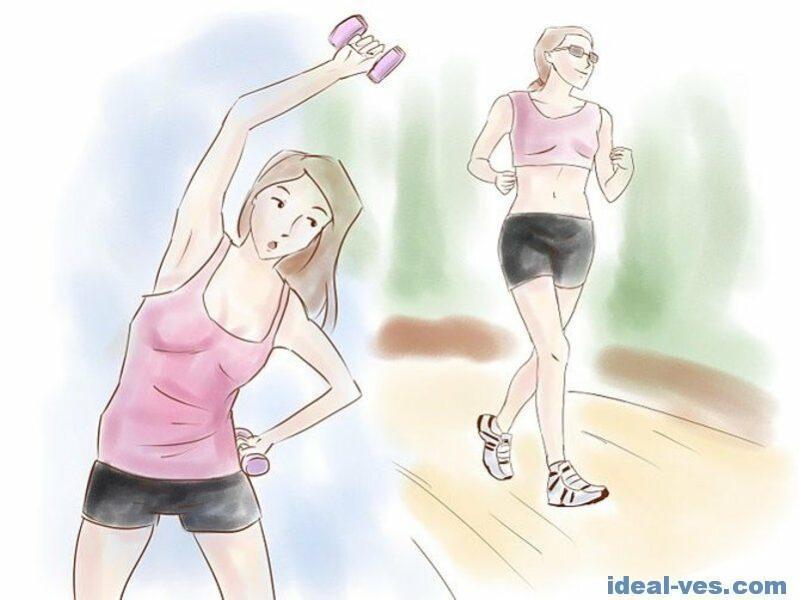 Чередование физических упражнений