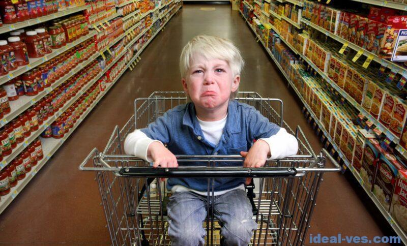 Вместе с ребенком за покупками