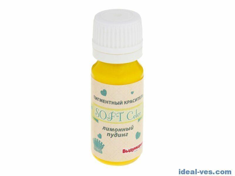 Пигментный краситель SOFT Color, лимонный