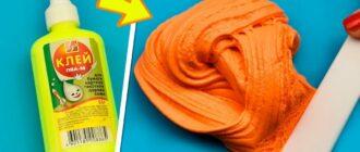 Как сделать слайм из клея ПВА-М фирмы Луч