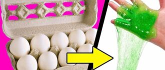 Как сделать слайм из куриного яйца