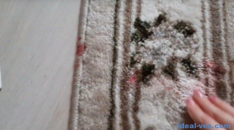 Средства для очистки ковров