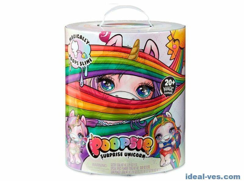 Poopsie Surprise Unicorn Dolls